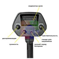 Орбита OT-VNP16 металлоискатель ручной