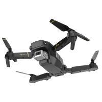 Мини - квадрокоптер Globaldrone GD89